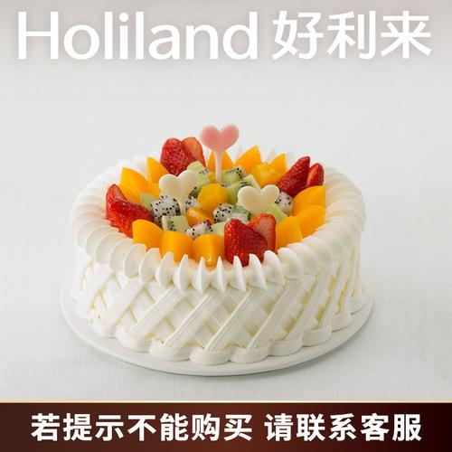 好利来生日蛋糕订购-花漾甜心-天津沈阳大连成都长春
