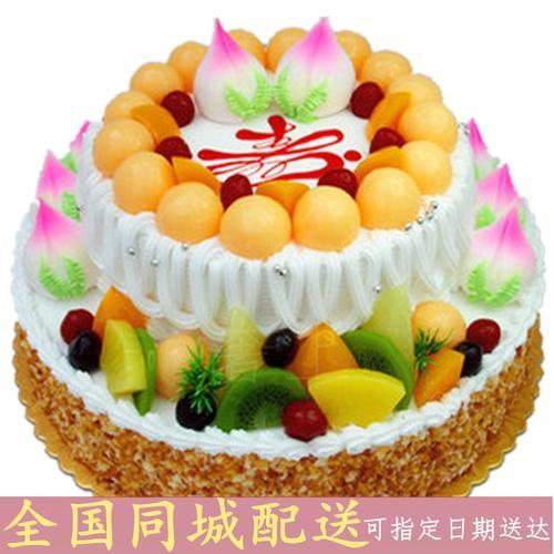 琼海文昌万宁五指山儋州东方长沙株洲湘潭衡阳蛋糕店同城速递14英寸