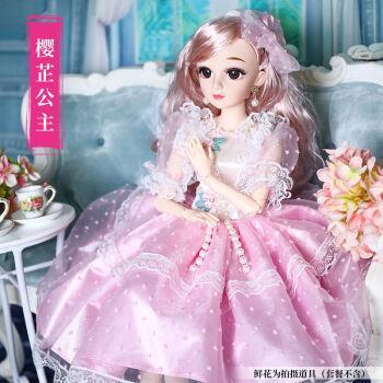 60厘米洋馨蕾芭比娃娃套装小女孩公主仿真儿童玩具单个布衣服60cm 款