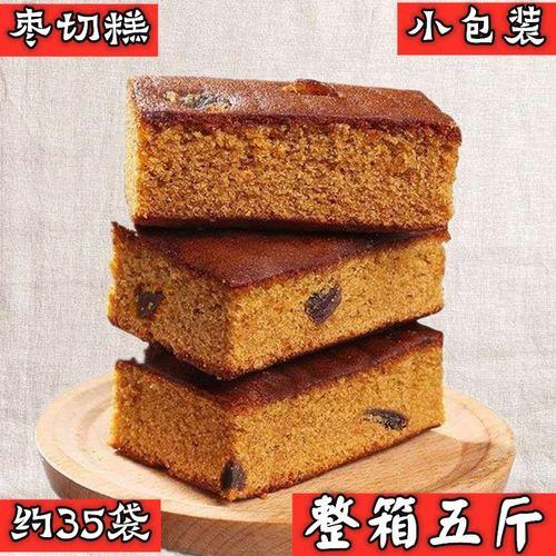 5斤老枣糕切糕枣蛋糕早餐点心面包小包装约35枚