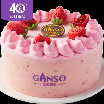 元祖 慕斯蛋糕 生日蛋糕同城配送 成都重庆上海南京无锡 当日送达1 春
