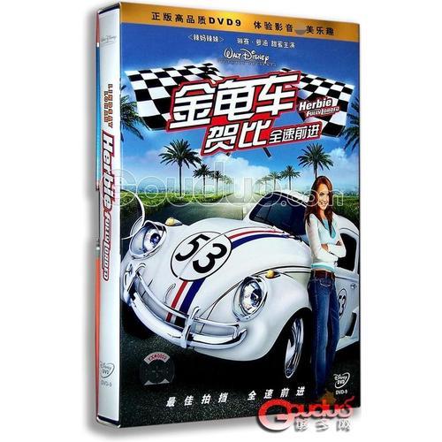 全新 德加拉 正版dvd9 疯狂金车 金龟车贺比全速前进