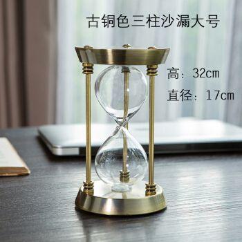 时光沙漏沙漏计时器可以自己装沙的自制沙漏空瓶计时器生日礼物创意