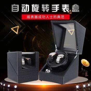 极度空间 摇表器生日礼物机械表晃转表器手表盒自动上