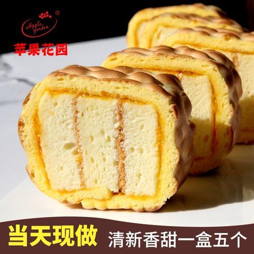 苹果花园虎皮蛋糕150g上海特产小蛋糕虎皮卷蛋糕点心