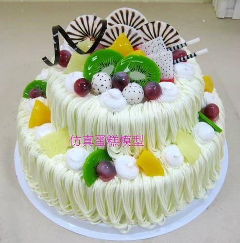 两层精美塑胶 水果 2层栗蓉巧克力生日蛋糕模型 假蛋糕 样品sg162