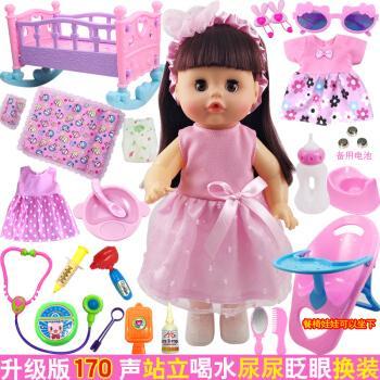 儿童会说话可换装打扮恒美芭比娃娃带小床推车可喂奶撒尿仿真婴儿精美