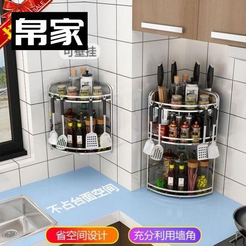 厨房置物台面小型迷你收纳家用多层二2放的架子3调料