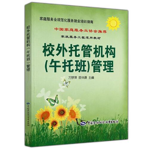 匡仲潇  职业技术培训 技工/维修
