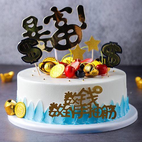 网红暴富生日蛋糕仿真模型2020样品网红塑胶假蛋糕新款t154