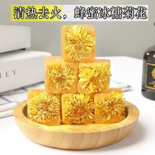 【小包装】买1送1菊花冰糖蜂蜜块金丝皇菊下火茶