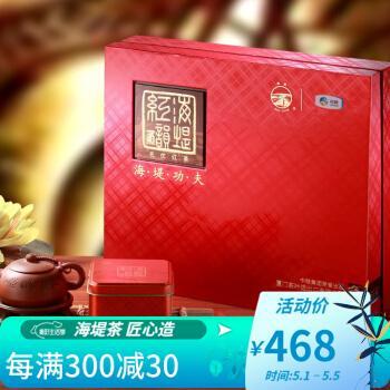 中茶 海堤 红茶 红茶茶叶小种红茶功夫礼盒 年货礼盒 xbt333海堤功夫