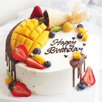 芙瑞多 女神款6寸蛋糕生日儿童祝寿聚会预定新鲜奶油