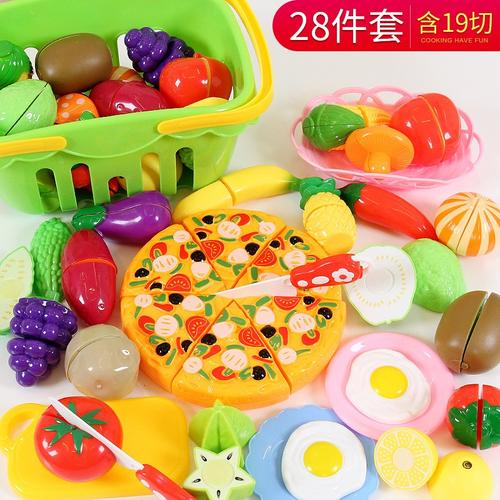 玩具宝宝切切乐女孩可切的组合披萨生日蛋糕水果果蔬