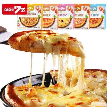7式意式披萨组合5口味1080g(鸡肉香肠培根樱桃夏威夷)