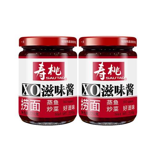 寿桃牌拌面酱捞面酱220g*2瓶xo滋味酱海鲜酱车仔面xo酱玻璃瓶装 黑椒