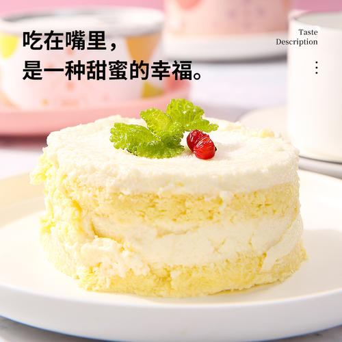 网红铁罐慕斯罐子蛋糕铁盒子豆乳奶油千层小蛋糕甜品
