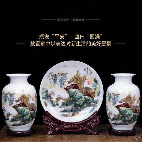 景德镇陶瓷精品三件套 经典再现 送1龙头架2底座