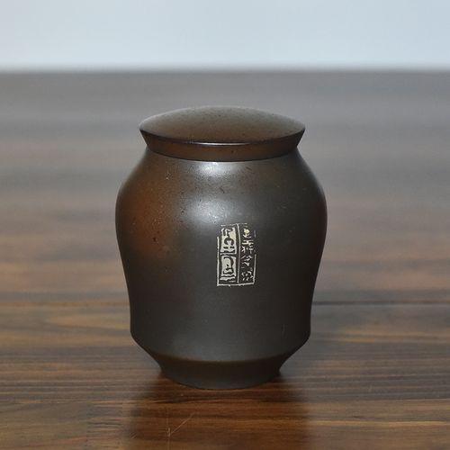 田记窑【璞炻】茶罐