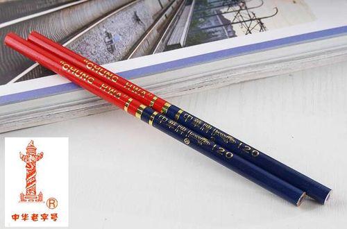 上海 中华牌120全红铅笔红蓝铅笔特种铅笔施工放线记号圆杆536特种