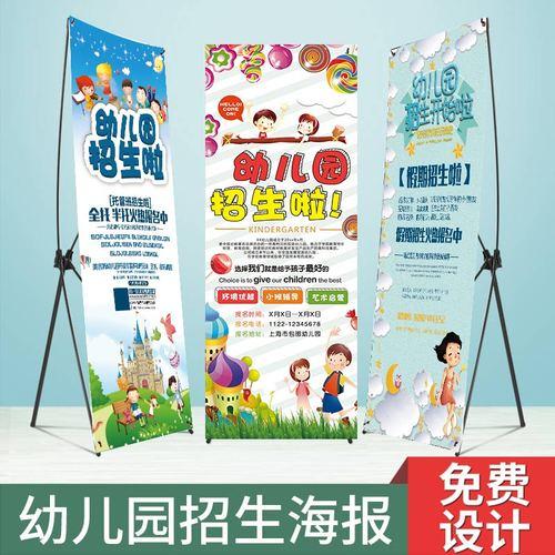 幼儿园补习辅导班招生广告海报定制教育培训机构午托托管班宣传简章