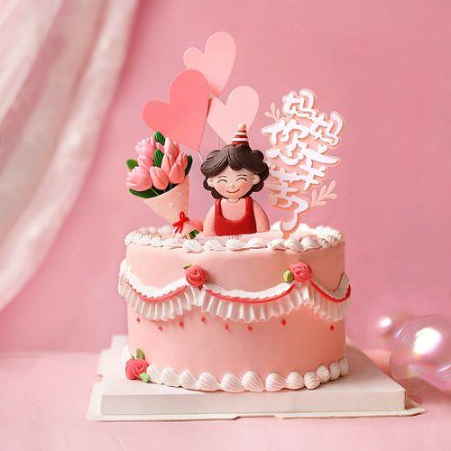 母亲节烘焙蛋糕装饰妈妈我爱你母女相拥软陶花束插件