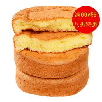 手工糯米糕软糯蛋糕早餐面包老式小糕点零食食品好味道 糯米糕