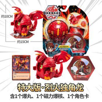 爆丸小子 bakugan烈火独角龙 恐龙蛋球弹射对战变形男孩玩具 烈火独角