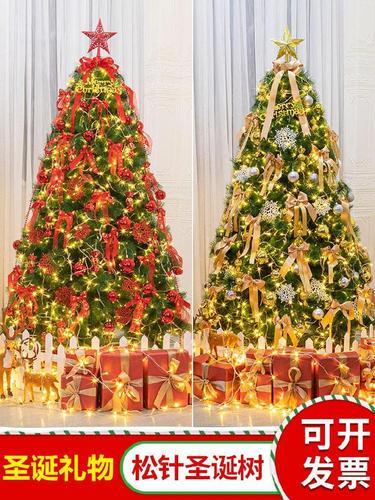2m高家居圣诞树店铺专用房间一套