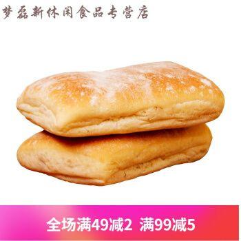 帕尼尼面包胚 帕尼尼面包帕尼尼胚 原味10个