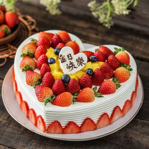 心语心愿蛋糕(海口)