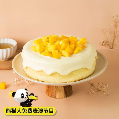 熊猫不走芒果流心网红奶油芝士乳酪慕斯水果生日蛋糕