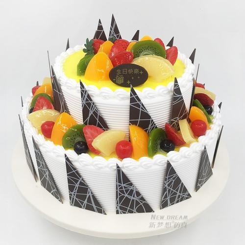 生日巧克力片模型仿真 蛋糕欧式蛋糕2020水果 双层假蛋糕样品t911
