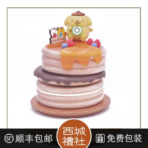 jeancard音乐盒布丁狗蛋糕台湾木质旋转八音盒送女生