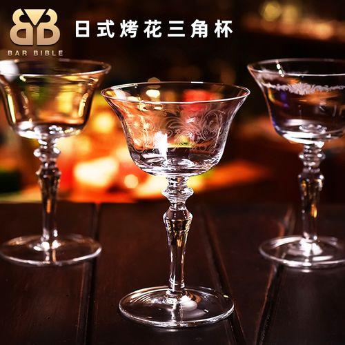 酒吧圣经 日式三角鸡尾酒杯宽口杯扩口杯烤花鸡尾酒杯