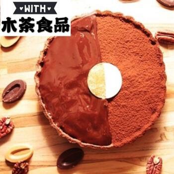 法芙娜巧克力33% 35% 40%牛奶66%55% 黑巧克力70%烘焙蛋糕淋面 70%黑