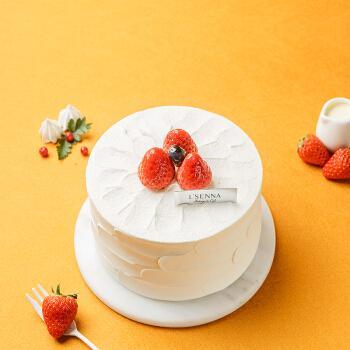 罗森尼娜|内心满芒-新鲜水果 动物奶油戚风蛋糕 长沙生日蛋糕预订 8