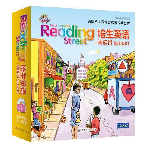 美国幼儿园语言启蒙经典教材:培生英语阅读街幼儿版k1