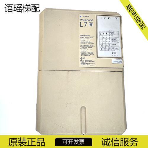 安川变频器l7 15kw 400v cimr-l7c4015/l7c4011 11kw
