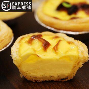 蛋挞皮锡底酥皮葡式蛋挞液家用烘焙大号迷你小蛋挞皮半成品亿企旺烘焙