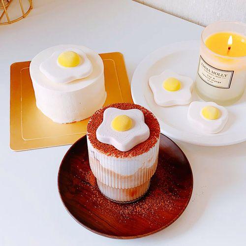 晴心田小糖手工煎蛋咖啡饮品伴侣棉花糖蛋糕装饰小红书高颜值糖果