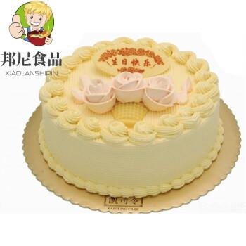 蛋糕 上海白脱老式硬奶油蛋糕 招牌原味生日蛋糕 小时候味道 6寸