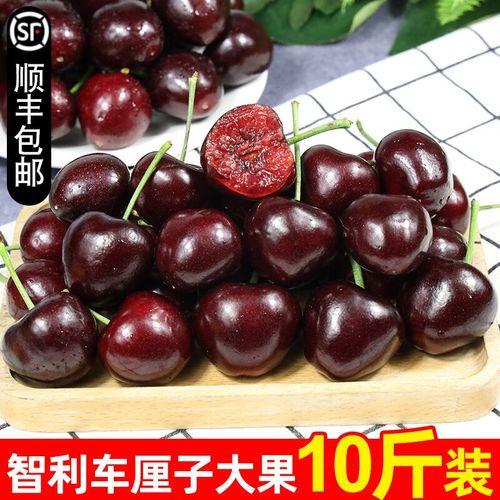 精选正品美味水果新鲜小孩当季时令整箱车厘子国产水果应季孕妇