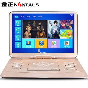 式移动dvd影碟机儿童cd学习机老人看戏机碟片播放机 19英寸wifi网络版