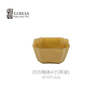 台湾陆宝陶瓷官方餐具陶钵小餐盘子厨具沙拉盘子酱油佐料碟子厨房餐碟