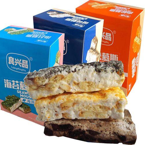 良兴品礼盒蔓越莓可可肉松海苔慕斯雪花酥牛轧糖夹心饼干糖果