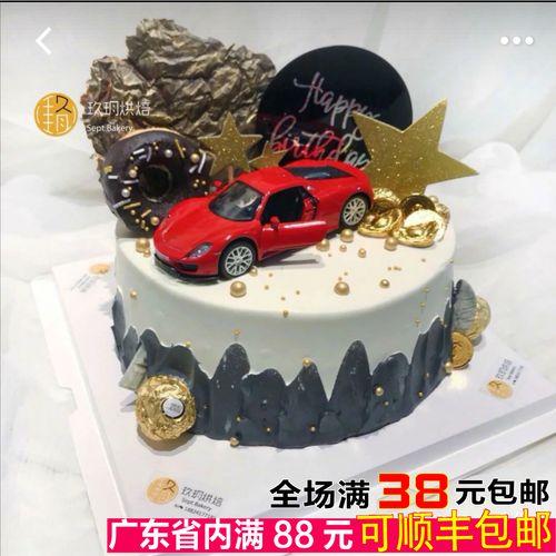 网红生日蛋糕摆件红色法拉利小汽车兰博基尼跑车模型