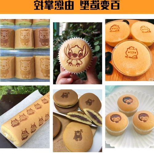 金鑫阳烘焙古早蛋糕烙印模具馒头烫印铜 3厘米款.