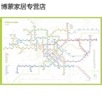 地铁换乘线路图海报轨道上海交通出行图挂图规划图定制欧琪尚 杭州