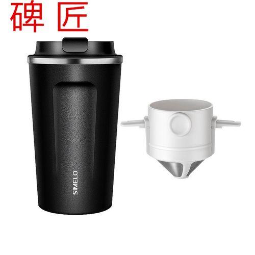 不锈钢咖啡滤网+咖啡杯黑色510ml
